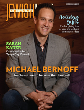 'AZ JewishLife Subscribe' from the web at 'http://azjewishlife.com/wp-content/uploads/2017/11/deccoverwp.jpg'