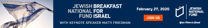 JNF Breakfast for Israel 20